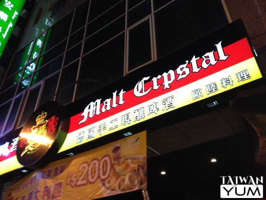 Malt Crystal in Banqiao