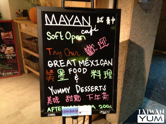 Mayan Café outdoor sign